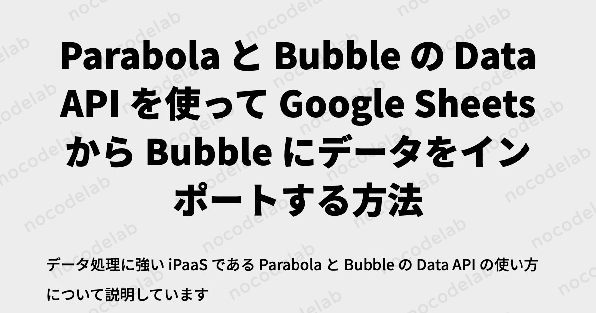 f:id:toka-xel:20200611170322p:plain