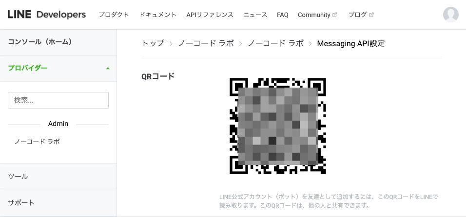 f:id:toka-xel:20200707142835j:plain