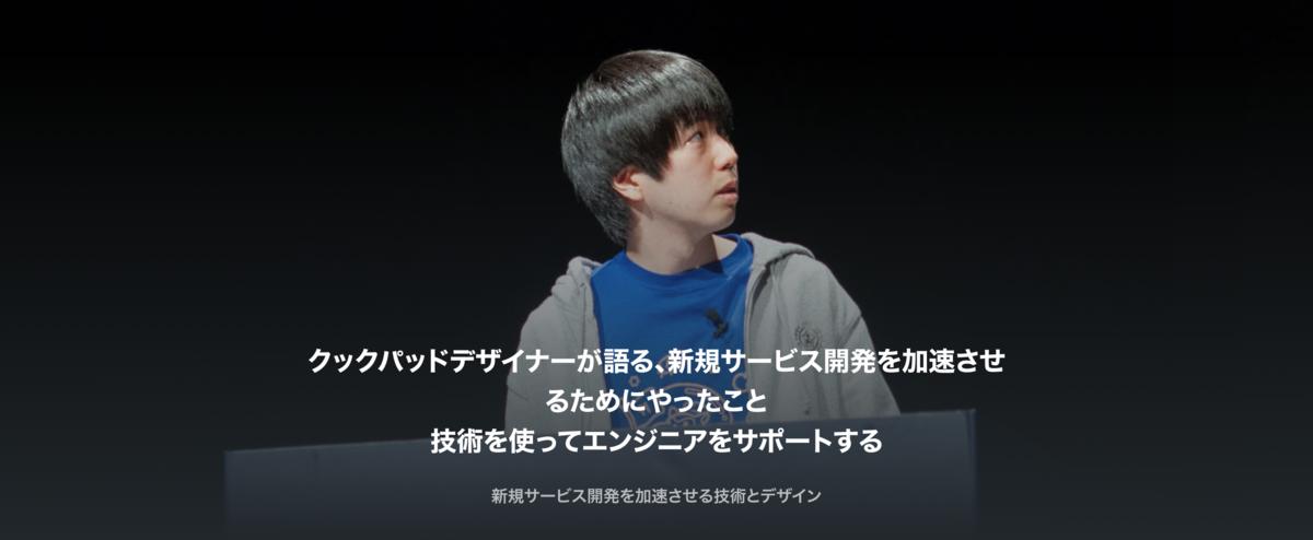 f:id:toka-xel:20200719165409p:plain
