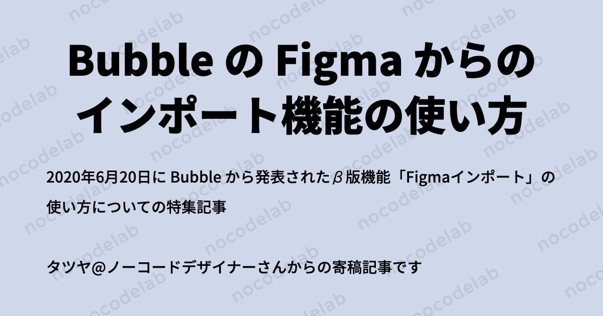 f:id:toka-xel:20200719173723p:plain
