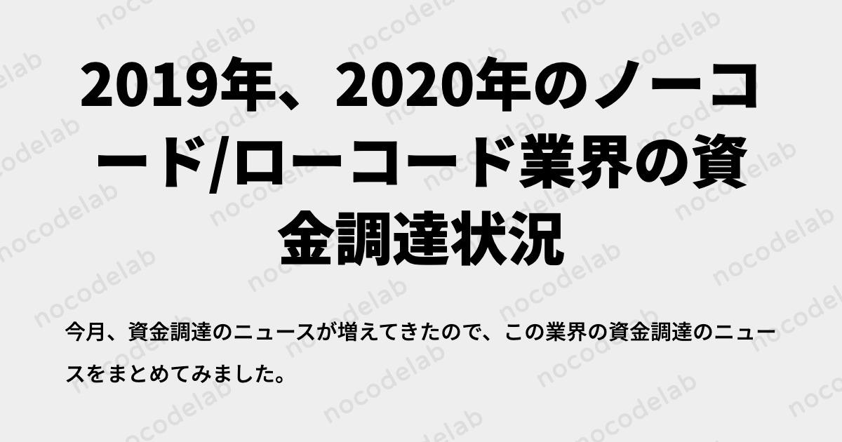 f:id:toka-xel:20200821161339p:plain