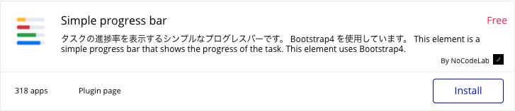 f:id:toka-xel:20200909215353p:plain