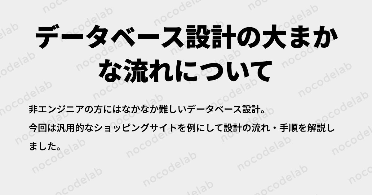 f:id:toka-xel:20200922074002p:plain