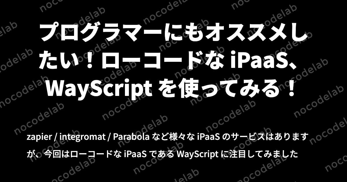 f:id:toka-xel:20200924162740p:plain