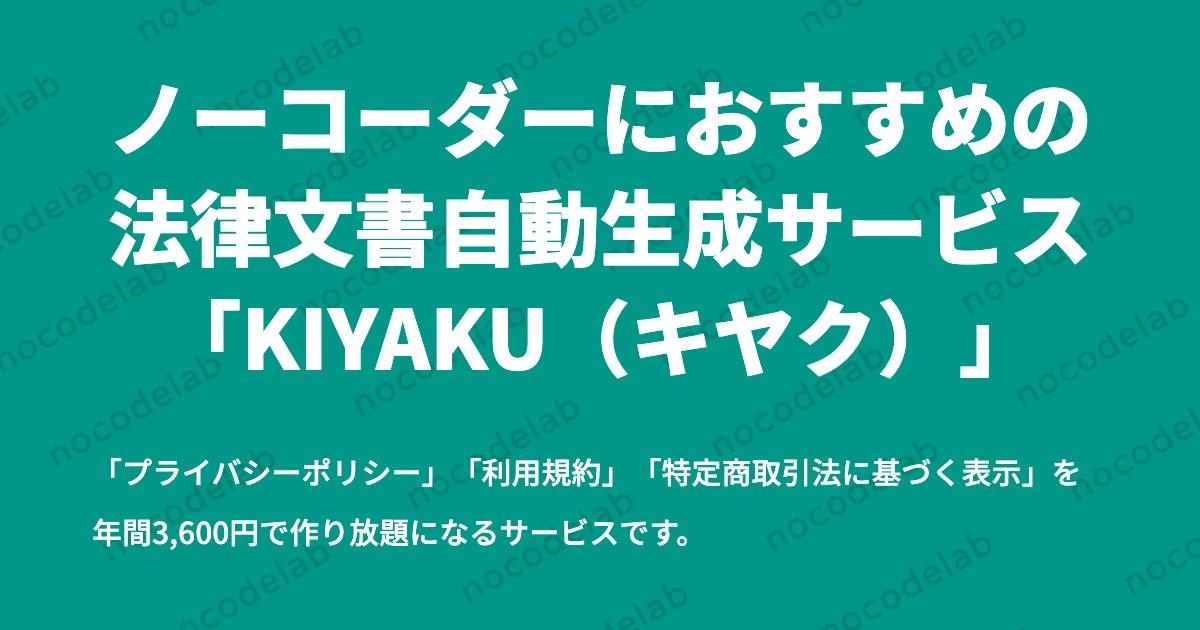 f:id:toka-xel:20201009121822p:plain