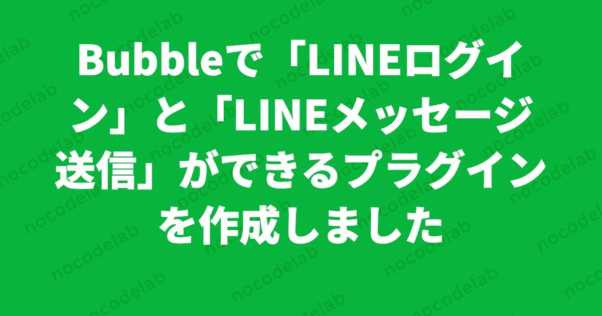 f:id:toka-xel:20201012120415p:plain