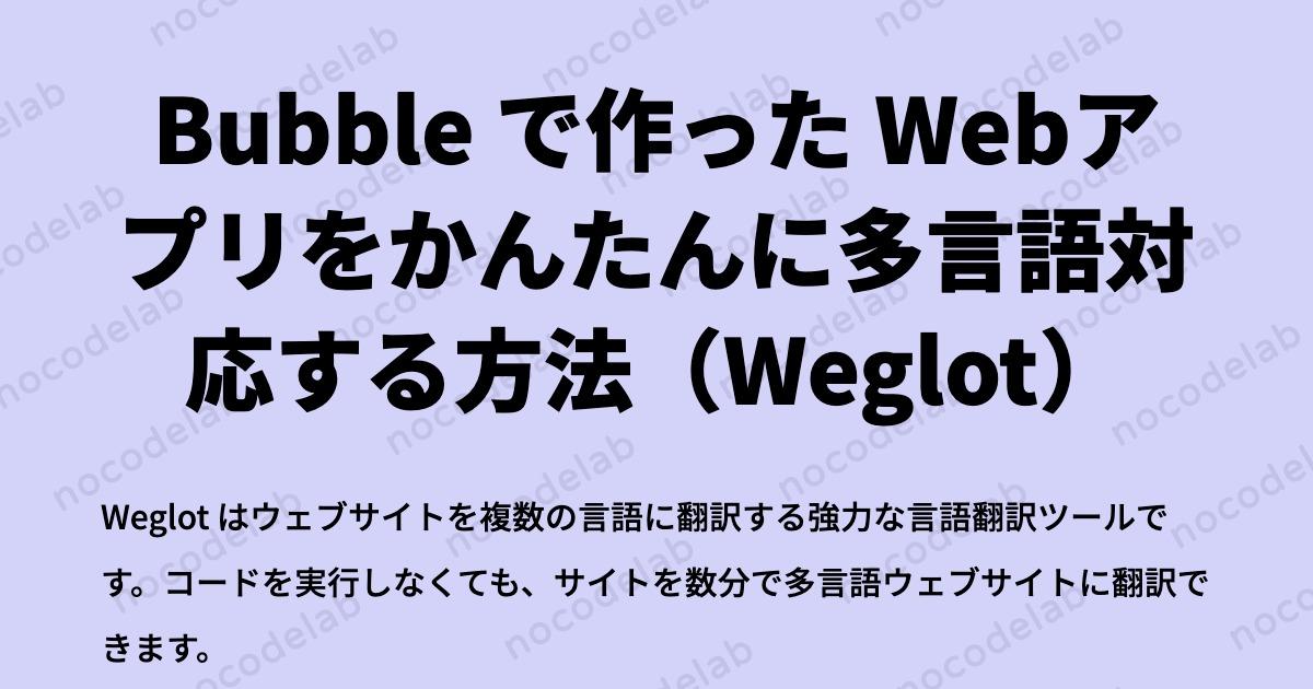 f:id:toka-xel:20201012161926p:plain