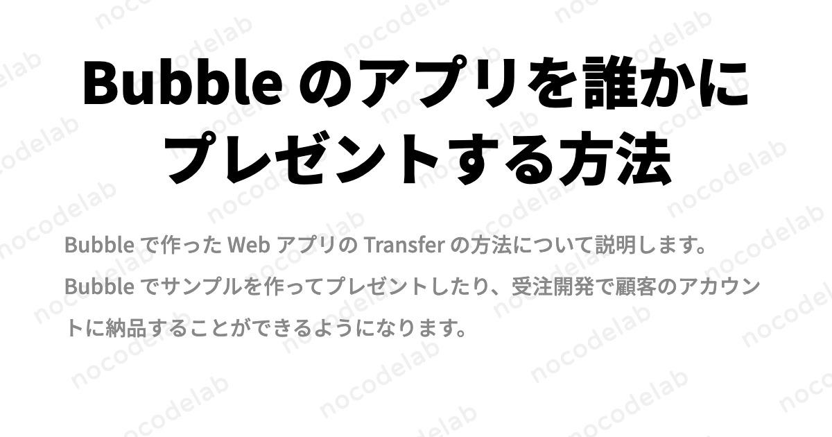 f:id:toka-xel:20201119114829p:plain