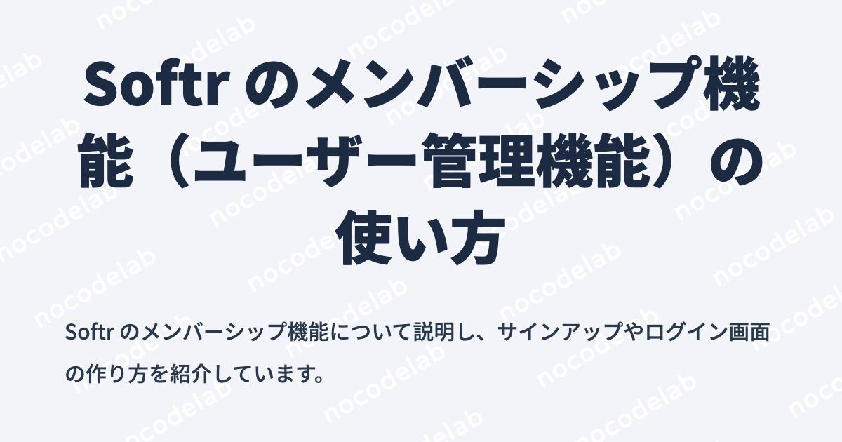 f:id:toka-xel:20210128175125p:plain