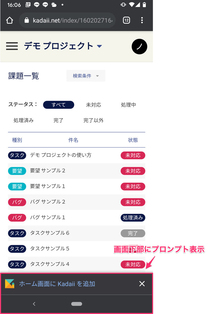 f:id:toka-xel:20210210162326p:plain:w400