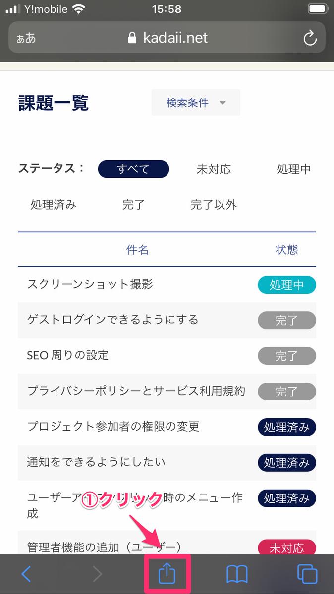 f:id:toka-xel:20210210163010p:plain:w300