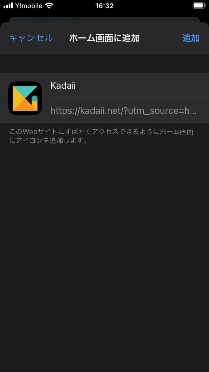 f:id:toka-xel:20210210164852j:plain:w300