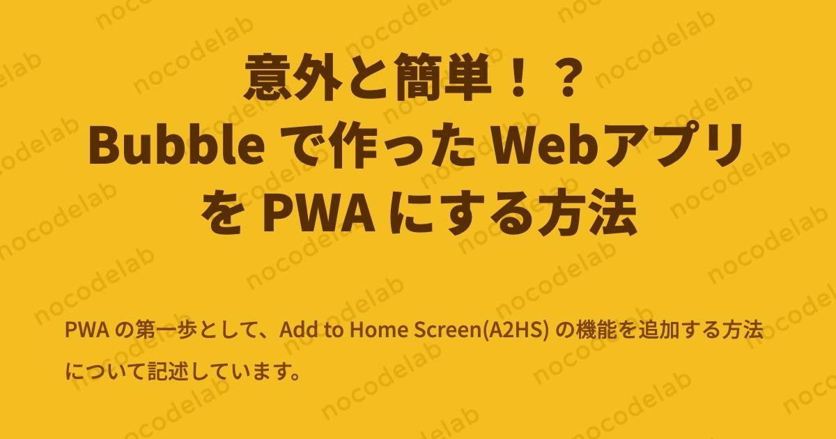 f:id:toka-xel:20210212110950p:plain