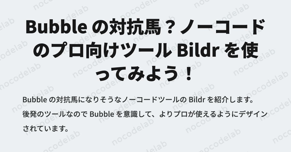 f:id:toka-xel:20210304122412p:plain