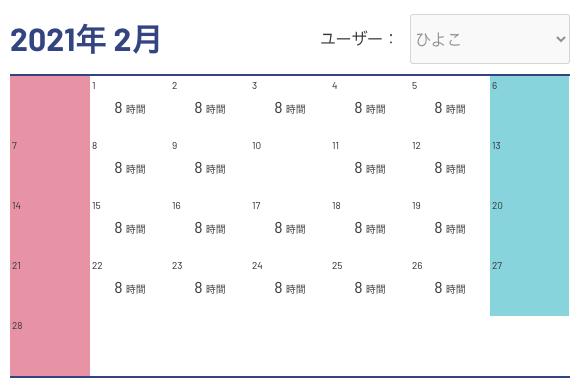 f:id:toka-xel:20210309171609p:plain
