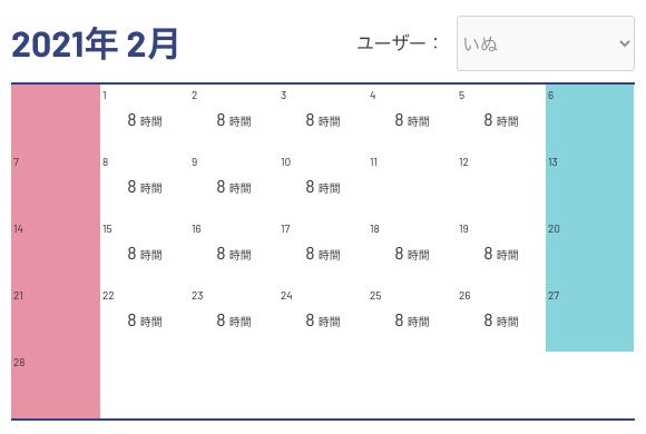 f:id:toka-xel:20210309171616p:plain
