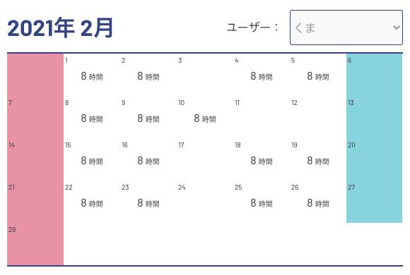 f:id:toka-xel:20210309171628p:plain