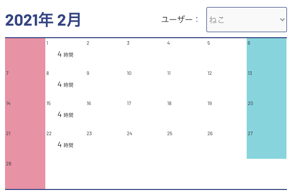 f:id:toka-xel:20210309171651p:plain