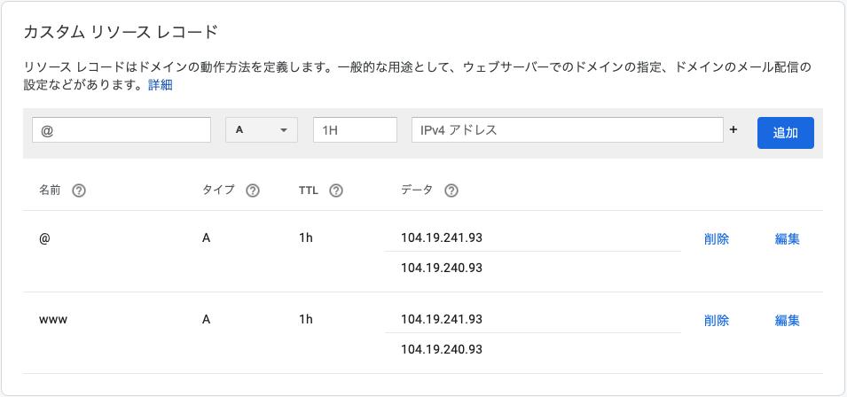 f:id:toka-xel:20210521113958p:plain