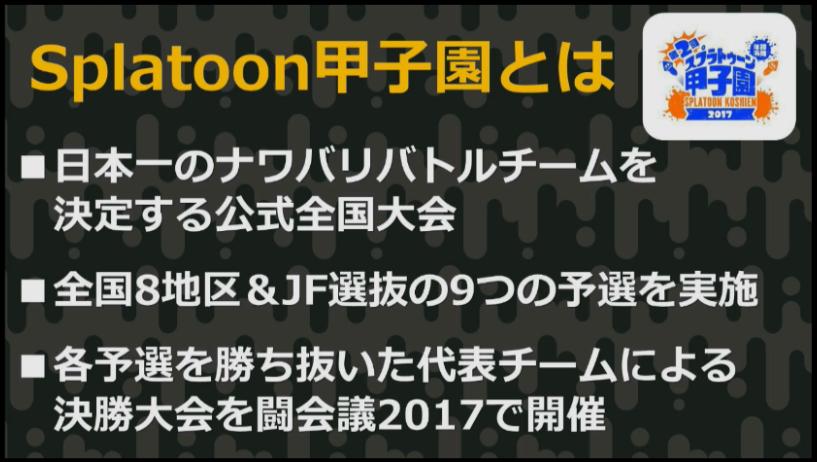 f:id:toka2083:20170204235244p:plain