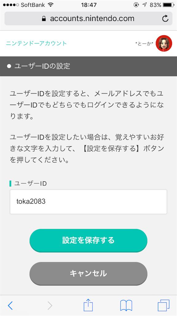 f:id:toka2083:20170222184947p:image