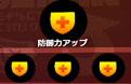 f:id:toka2083:20170228200907j:plain