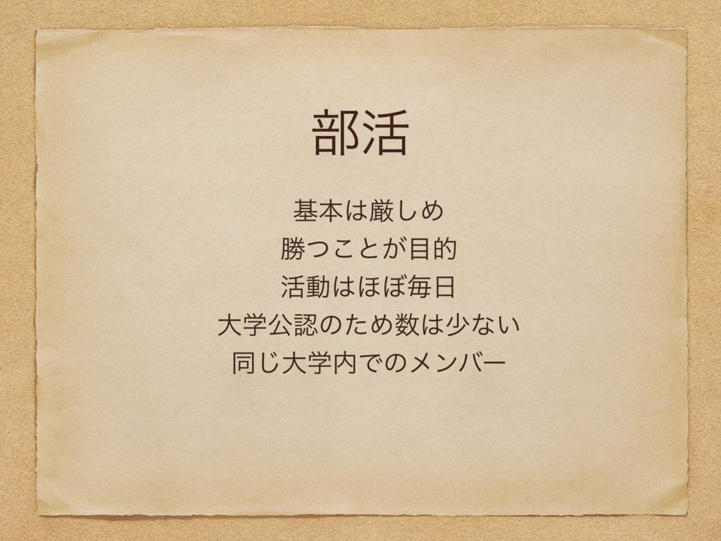 f:id:toka2083:20170510160017p:plain