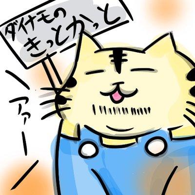 f:id:toka2083:20170521151120p:plain