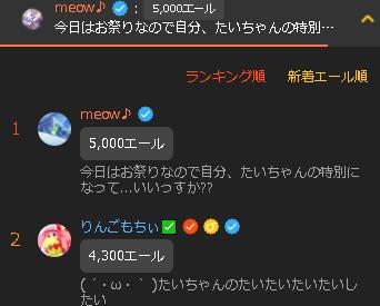 f:id:toka2083:20170703213639p:plain