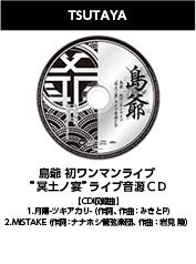 f:id:toka2083:20170802033355p:plain