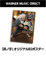 f:id:toka2083:20170802033440p:plain