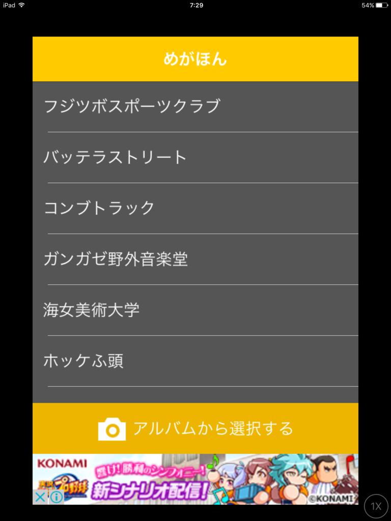 f:id:toka2083:20170902075348p:plain
