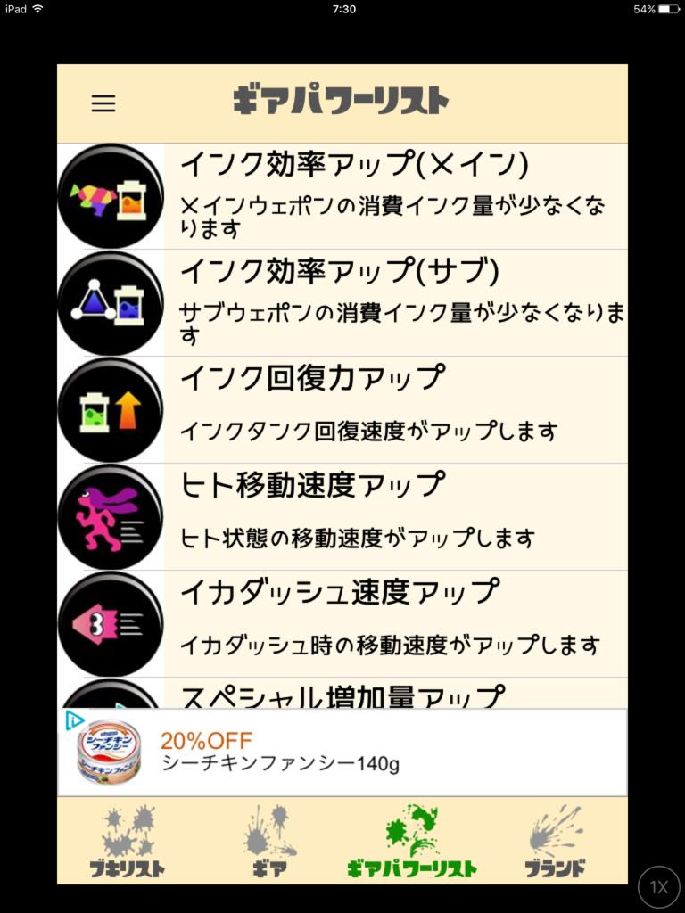 f:id:toka2083:20170902075403p:plain