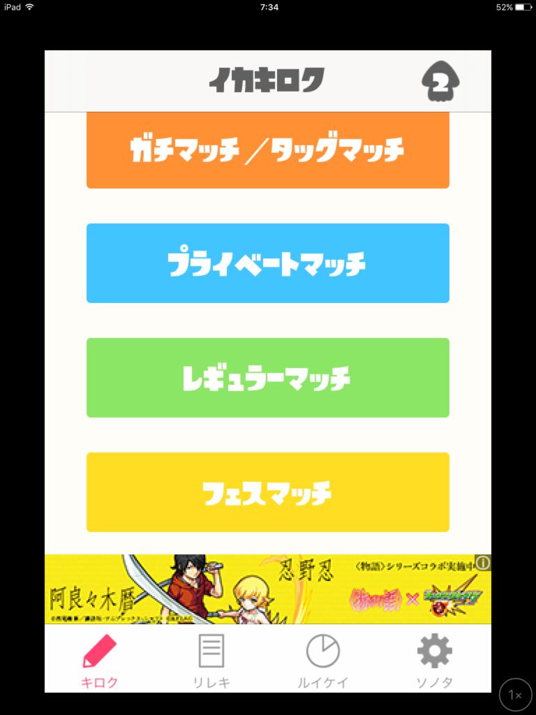 f:id:toka2083:20170902075855p:plain