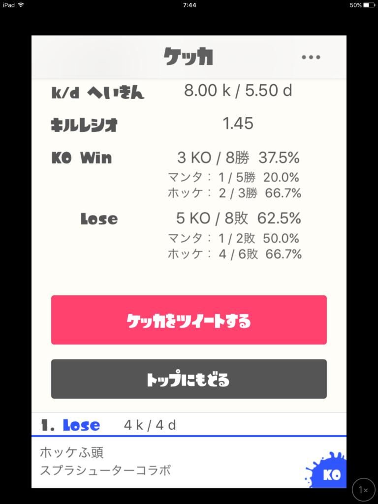 f:id:toka2083:20170902075906p:plain