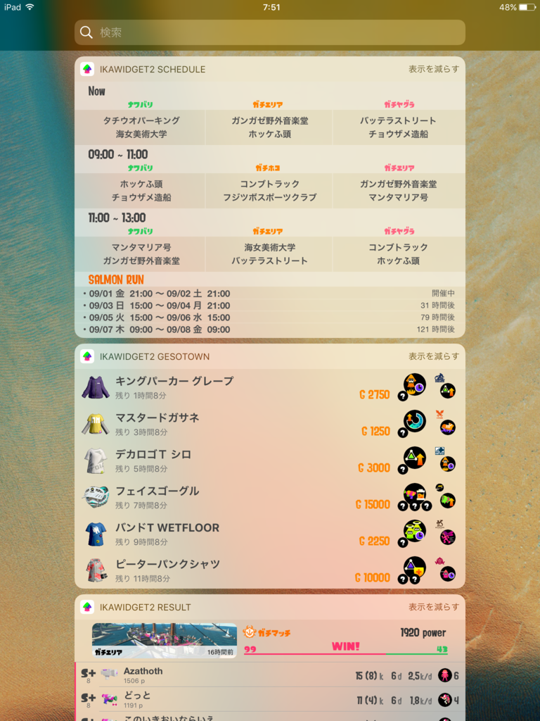 f:id:toka2083:20170902075942p:plain