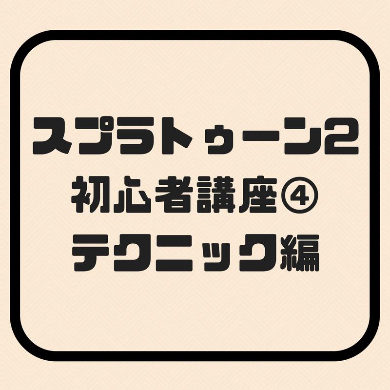 f:id:toka2083:20171028192128p:plain
