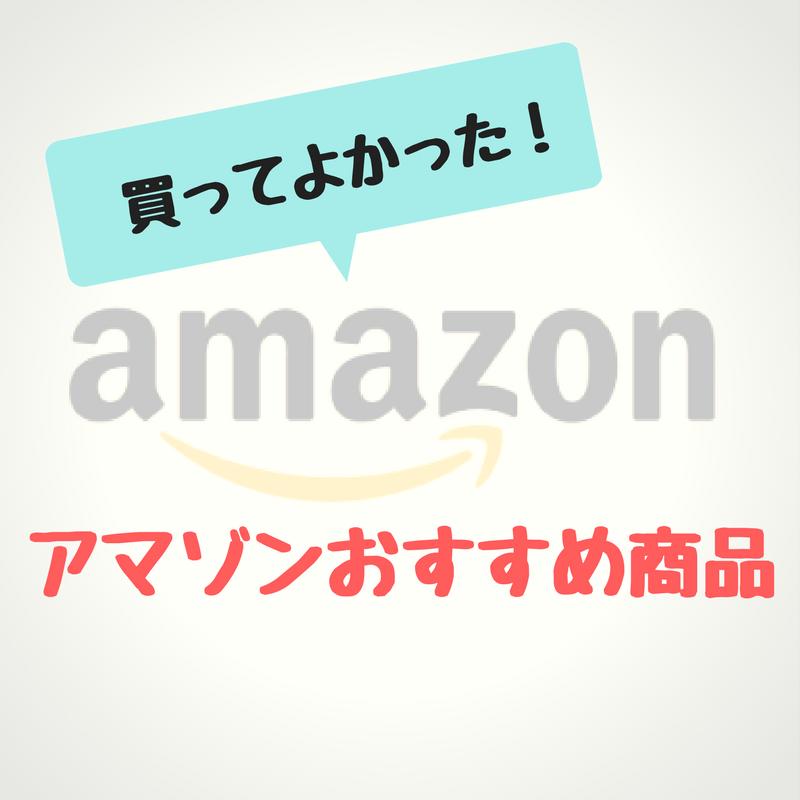f:id:toka2083:20180114220331p:plain