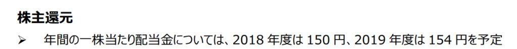 f:id:tokage1000neet:20190207222742p:plain