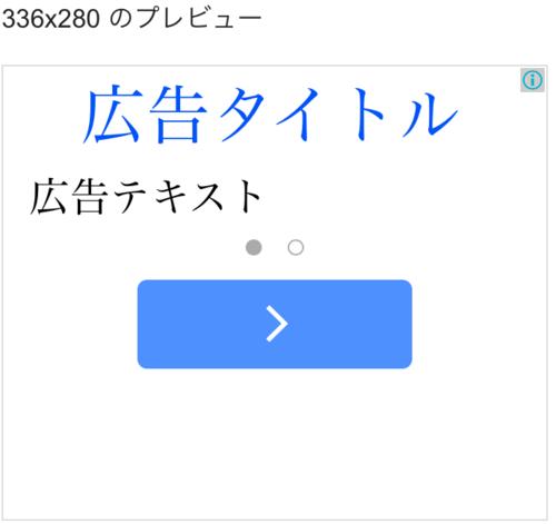 f:id:tokai_futbolsala318:20161209183227p:plain