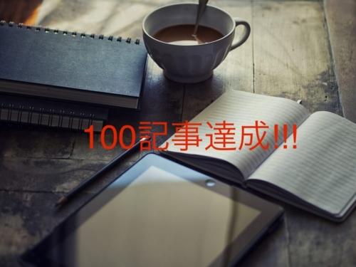 f:id:tokai_futbolsala318:20161209195856j:plain