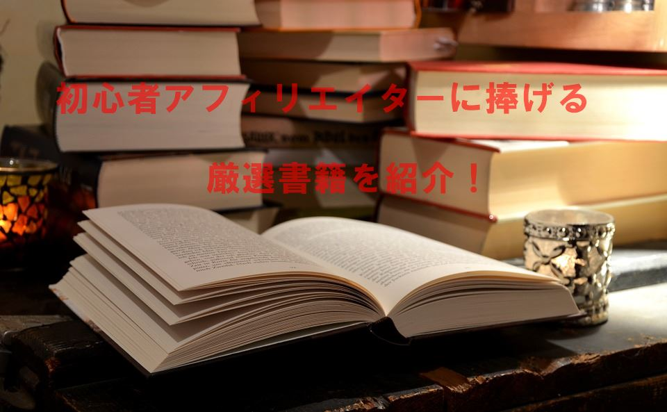 f:id:tokai_futbolsala318:20170121222934j:plain