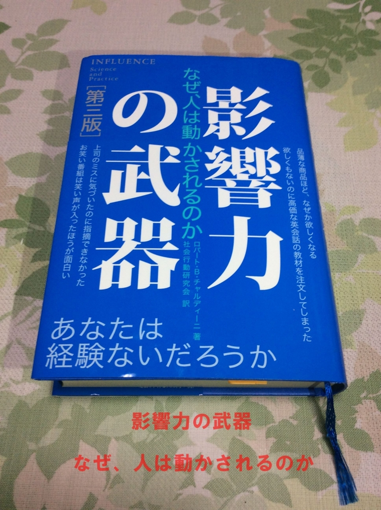 f:id:tokai_futbolsala318:20170121223109j:plain