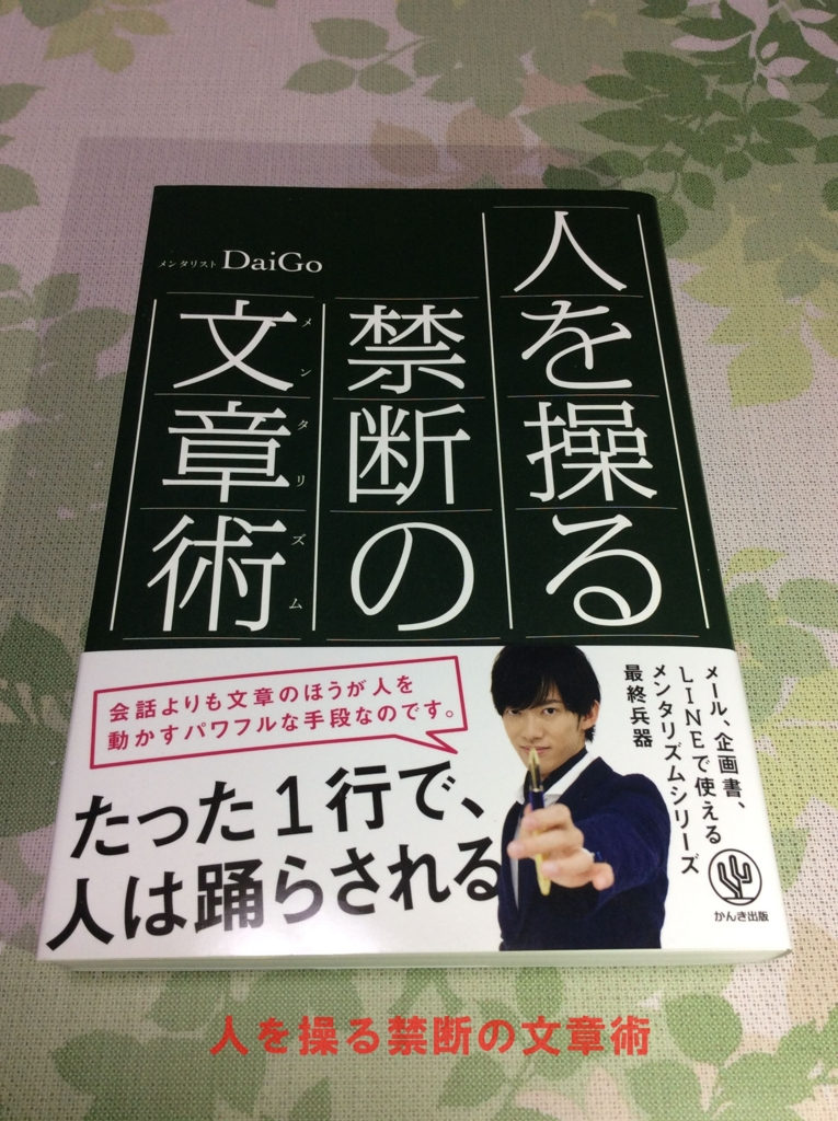 f:id:tokai_futbolsala318:20170121223203j:plain