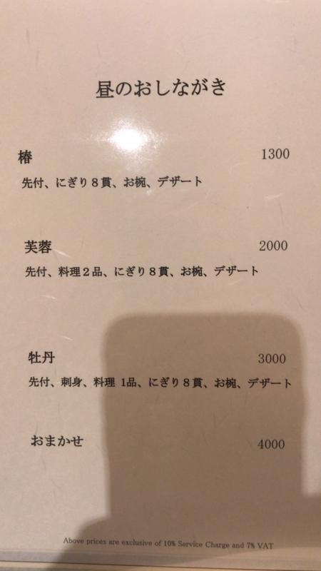 f:id:tokaibancyo:20170512230613j:plain
