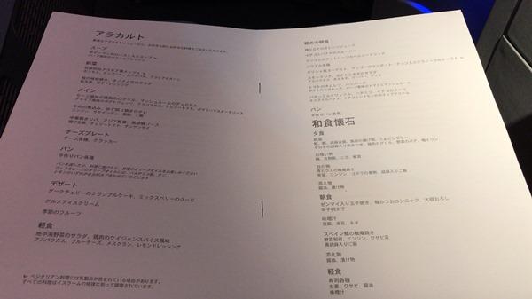 f:id:tokaibancyo:20170525212627j:plain