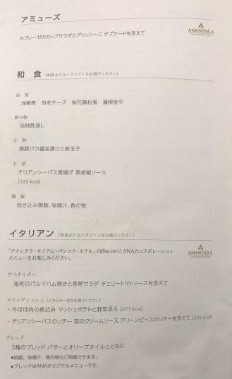 f:id:tokaibancyo:20170608201801j:plain
