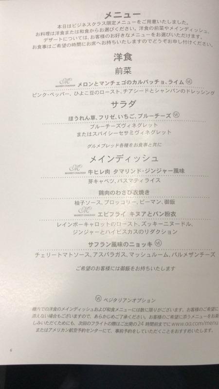 f:id:tokaibancyo:20170628193521j:plain