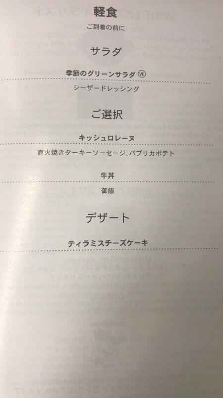 f:id:tokaibancyo:20170628193523j:plain