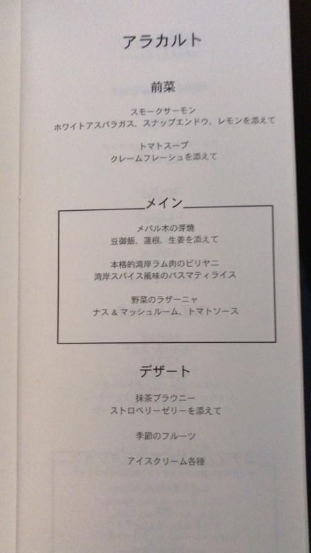 f:id:tokaibancyo:20170824204127j:plain